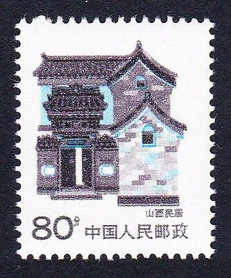 China Traditional Houses Definitives 1v 80f SG#3445b