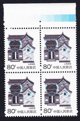 China Traditional Houses Definitives 1v 80f Block of four with Colour bar