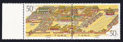 China Shenyang Imperial Palace pair with left margin SG#4073/74 SC#2648-49