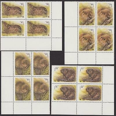 Belarus WWF European Beaver 4 Corner Blocks with margins SG#119/22 SC#117-20
