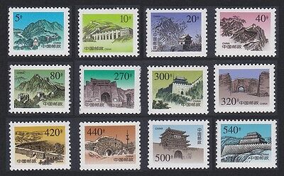 China Great Wall Definitives 12v issues 1998-99 SG#4024//4038a SC#2934-2941