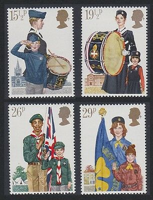 Great Britain Scouts Youth Organizations 4v SG#1179/82 SC#983-86