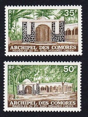 Comoro Is. Mausoleum of Shaikh Said Mohamed 2v SG#150/51 SC#116-17