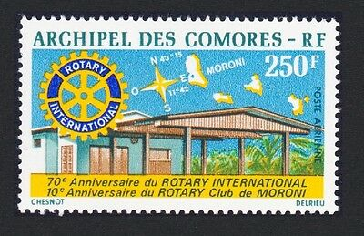 Comoro Is. Rotary International 70th Anniversary 1v SG#163 SC#C67