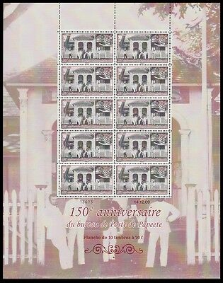 Fr. Polynesia 150th Anniversary of Papeete Post Office Full Sheet