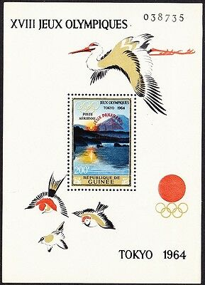 Guinea Birds Pan Arab Games MS SG#MS533 SC#C81 MI#Block 14A