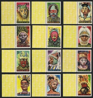 Guinea Native Masks and Dancers 12v with margins SG#472/83 SC#361-71+C68