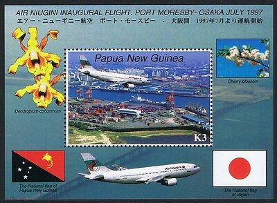 Papua NG Inauguration of Papua - Japan Flight MS SG#MS820 SC#923