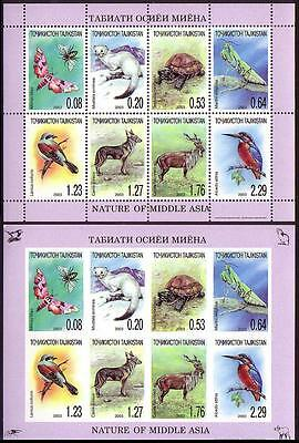 Tajikistan Birds Butterflies Turtle Fauna of Middle Asia 2 Sheetlets imperf &