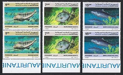 Mauritania Fish 3v in pairs with Bottom Margin SG#896/98 SC#631-33