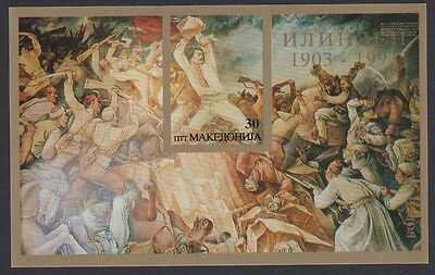 Macedonia 90th Anniversary of Macedonian Insurrection MS SG#MS53 SC#16 MI#Block