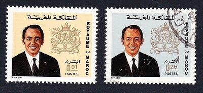 Morocco King Hassan II Definitives 2v