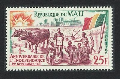 Mali Cattle 1st Anniversary of Independence 1v SG#29