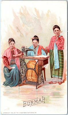 SINGER SEWING MACHINE Victorian Trade Card  1892    BURMAH  Burma Advertising