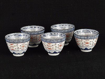Vintage Hand Painted Japanese Porcelain Tea Cups Translucent Rice Pattern