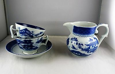 Mottahedeh China Canton - 2 Cups, 1 Saucer, Small Pitcher