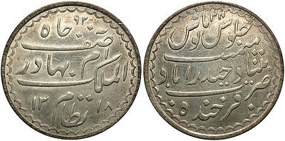 INDIAN PRINCELY STATES: Hyderabad Mir Mahbub Ali Khan II AH 1285-1329/1869-1911