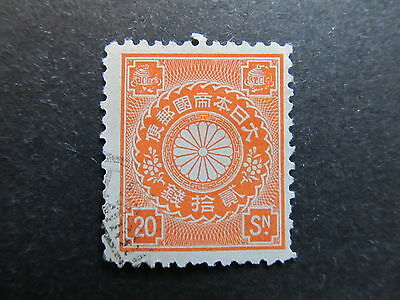 A4P21 Japan 1899-1907 20s used #28