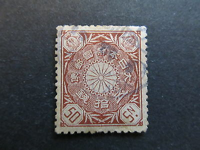 A4P21 Japan 1899-1907 50s used #30