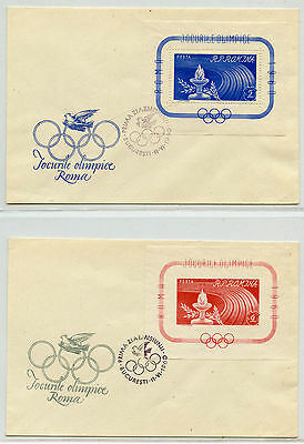 Weeda Romania Michel Block 46 & 47, 1960 Olympic FDCs with imperf S/S CV €65