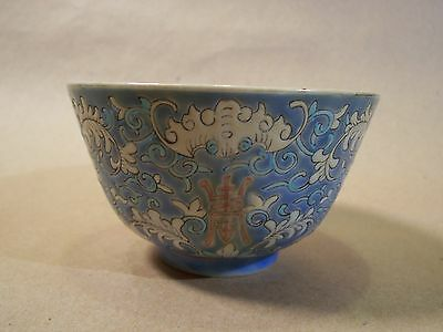 Antique Chinese Porcelain  Bowl Tongzhi Bats Blue