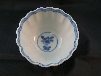 Chinese Kang Xi (1662-1722 AD) period blue white cup  p4075