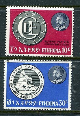 Ethiopia 1965 National and Commercial Banks 2v MNH
