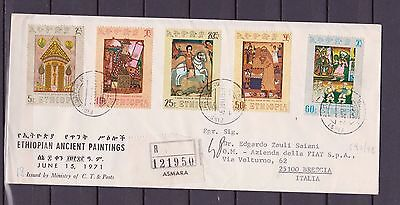 s15410) ETHIOPIA Registerd FDC 1971 Paintings 5v