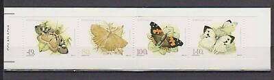 s15443) MADEIRA MNH** 1997, Butterflies 4v in booklet