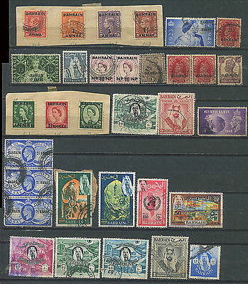 Bahrain early issues postally used - a small random selection