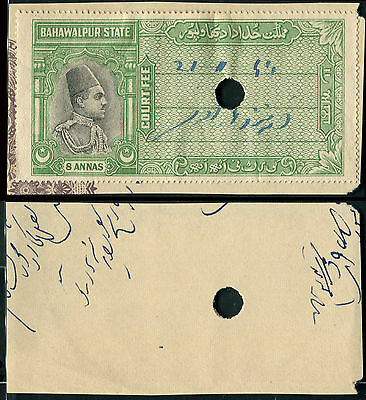 Bahawalpur State 8a green Court Fee stamp VF on piece