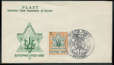 Ukrainian Youth Assoc of Canada cinderella on 1967 cover