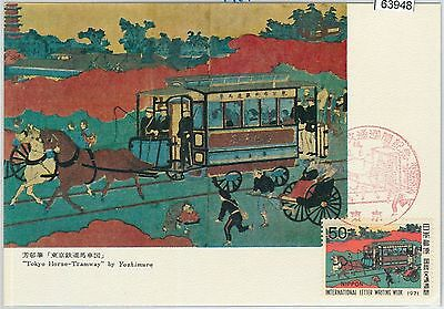 63948 - JAPAN - POSTAL HISTORY: MAXIMUM CARD 1971 -  TRANSPORT Horse Carriage
