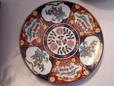 Antique Japanese Arita Imari Porcelain Plate. Birds & Flowers. Japan. 11""