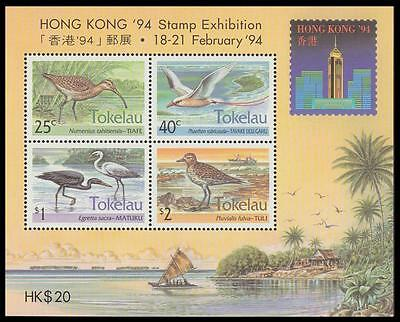 Tokelau Hong Kong '94 Int'l Stamp Exhibition MS SG#205 SC#193a MI#Block 2