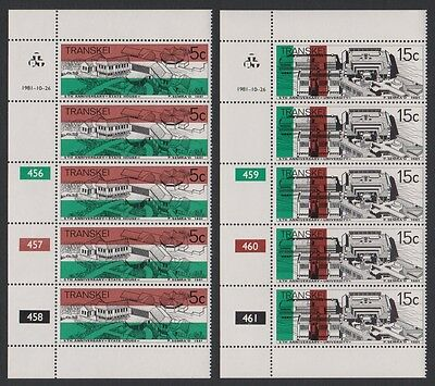 Transkei 5th Anniversary of Independence 2v Strips of 5 With Control Numbers