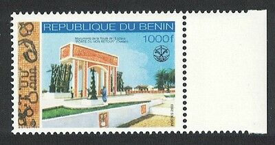 Benin The Gate of No Return Slave Monument 1v 1000f SC#1301