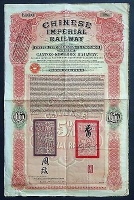 1907 China: Chinese Imperial Railway, Canton-Kowloon Railway £100 Gold Loan