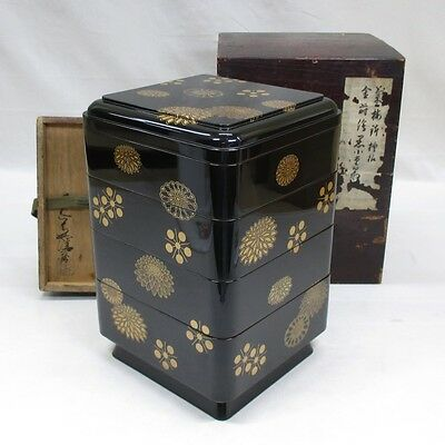 A438: REAL Japanese old tier of lacquered boxes JUBAKO with very good MAKIE