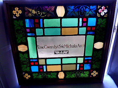 Antique Vtg Church Stained Glass Window Architectural Salvage Colorful Panel S11