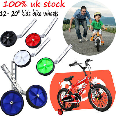 "12- 20"" Kids Bicycle Stabilisers Child Cycling Bike Training Wheels Smaller Kids"