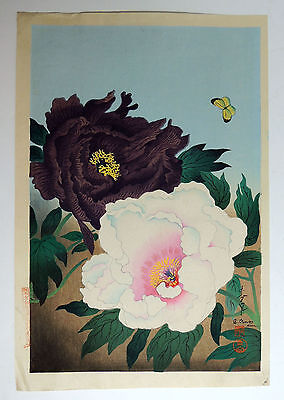 Japanese Woodblock by Bakufu OHNO - Two Peonies & Butterfly - 1949