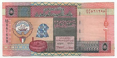 Kuwait 5 Dinars 1994 Pick 26 Sign 11 Look Scans
