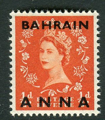 BAHRAIN-1952-4 ½a on ½d Orange Red FRACTION ½ OMITTED UMM + CERT Sg 80a