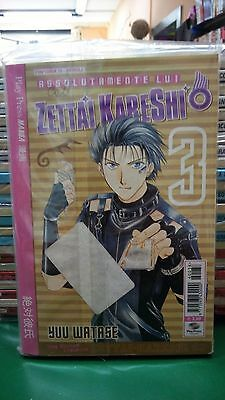 Assolutamente Lui Zettai Kareshi n.3 - Yuu Watase - Play Press SC53