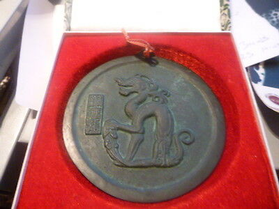 Boxed * Oriental Gong * With Dragon Figure * With Brass  Back * Lovely Item