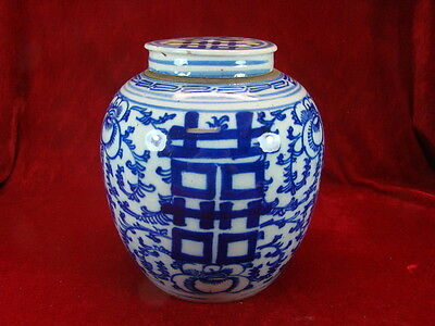Chinese later 19th century blue white big cover jar  p4477