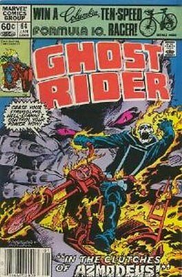 Ghost Rider (Vol 1) #  64 Near Mint (NM) Marvel Comics BRONZE AGE