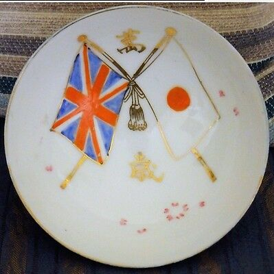 Japanese Anglo Alliance Commemoration ? Sake Cup