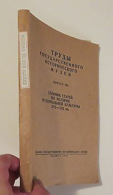 1941 Russian Silver Marks Russia Antiquities SCARCE book